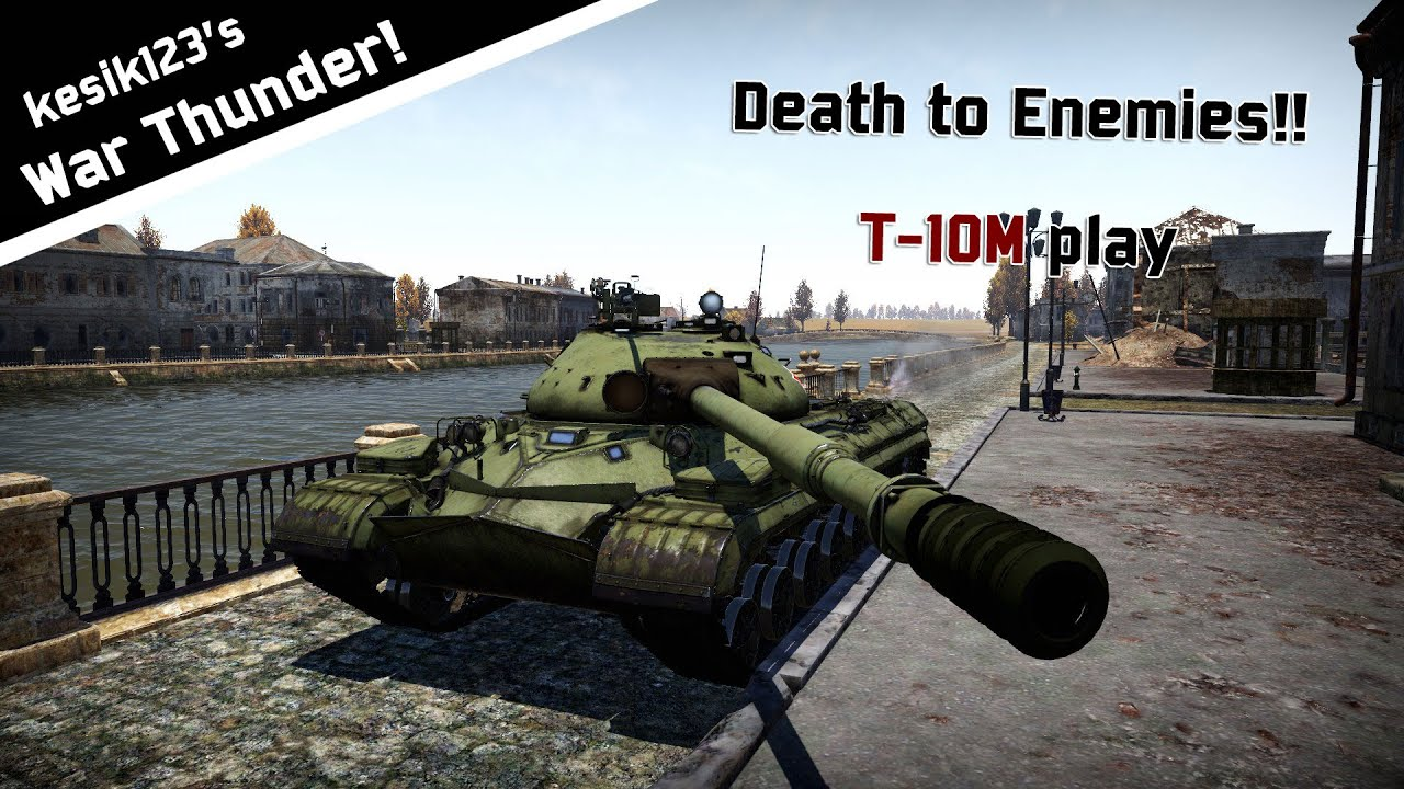 War thunder t 10m gameplay youtube channel