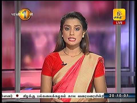News 1st Tamil Prime Time, Thursday, August 2017, 8PM (17/08/2017)