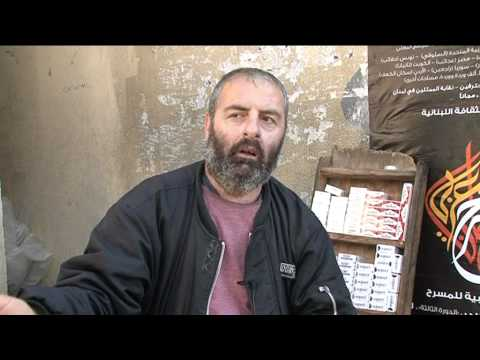 Hamra Street Documentary- وثائقي شارع الحمرا