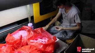 Фабрика секс-игрушек в Китае | Китайский компот