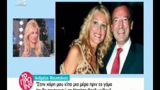 Μαρία Ηλιάκη: Αποκάλυψε την αισθητική επέμβαση που έκανε on air!