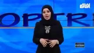 قناة افاق الفضائية تنشر #هكرز #عراقي يخترق لعبه #بوبجي ويتحكم بكافة التفاصيل ..