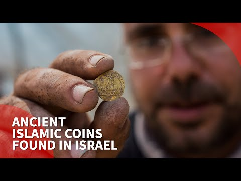 1,100-year-old Islamic Gold Coins Unearthed In Israel
