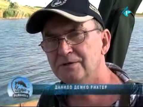 Cari ribolova muvanje