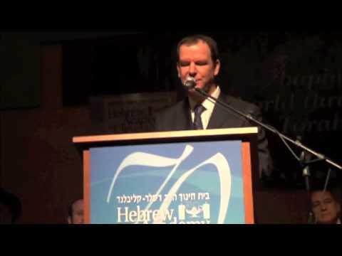 Hebrew Academy of Cleveland - Dr. Brian Wolovitz speaks