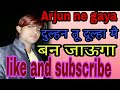 Dulhan tu dulha me ban sung by Arjun singer plzz like and subscribe my chanel more comments