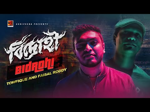 Bidrohi | by Towfique and Faisal Roddy | Album Rajotto | Official Music Video
