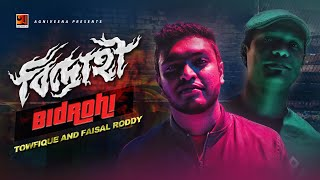 Bidrohi | Towfique and Faisal Roddy | Album Rajotto | Official Music Video