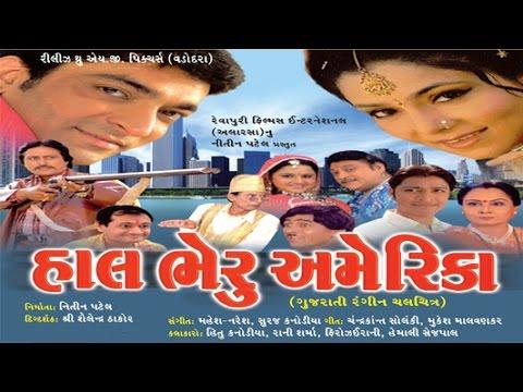 Hal Bheru America || Super Hit Gujarati...