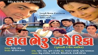 Hal Bheru America || Super Hit Gujarati Movies Full New || Naresh Kaodia, Hitu Kanodia, Rani Sharma