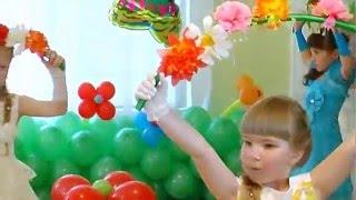 Танец с цветами на выпускном утреннике.(Танец с цветами на выпускном утреннике. Музыкальные композиции с сайта http://audiomicro.com ♥♥ ♥♥ ♥♥ ♥♥ ♥♥..., 2016-02-19T20:07:42.000Z)