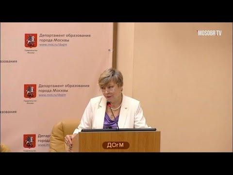 192 школа ЮЗАО рейтинг 40 (41) Старкова ТМ директор 55% аттестация на 3г ДОгМ 03.07.2018