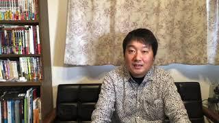 【聖地巡礼】第97回 文化財 /未来の聖地巡礼プロデューサーへ ―100の伝言―
