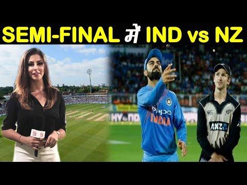 SEMI-FINAL SPECIAL: Top पर रहा भारत, क्या Team India को New Zealand दे पाएगा चुनौती?