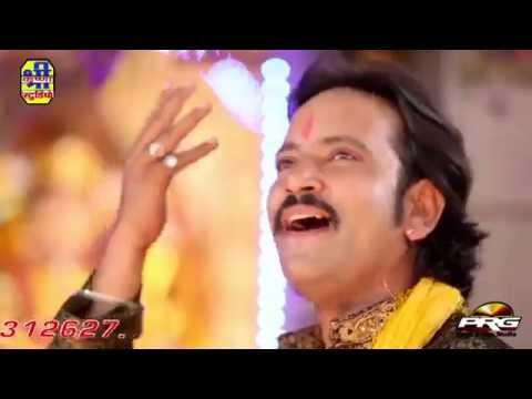Jag Mag Divla Ri Aarti | Kewai Maa Ri Aarti | Rajasthani Devotional | Kishor Paliwal