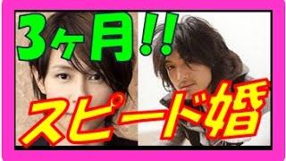 女優・水野美紀(42) 【3か月スピード婚!!】 水野美紀さん といえば 数...