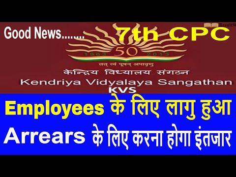 Pay revision for Kendriya Vidyalaya Employees as per 7th Pay Commission KVS 7th CPC