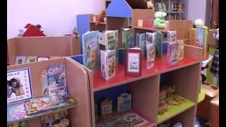 АРИС Открытие детской модельной библиотеки