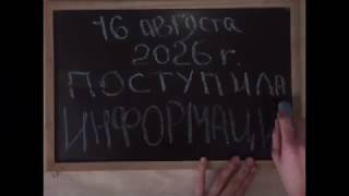 Автостарт-Космос.