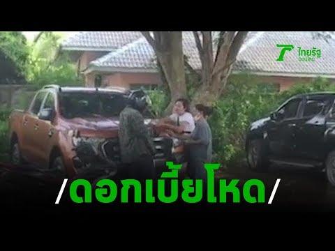 ซุ่มจับเจ้าหนี้เงินกู้นอกระบบ | 161062 | ข่าวเย็นไทยรัฐ