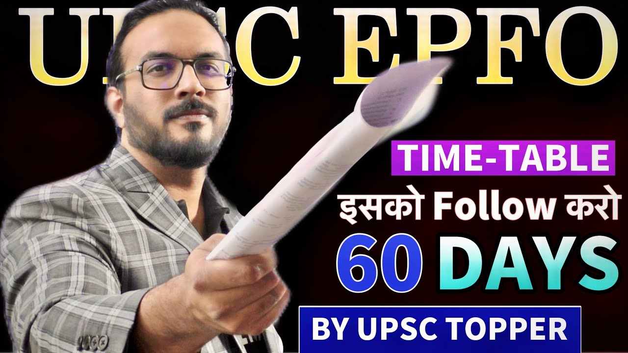 सारे TIME-TABLE का BAAP with Free Notes | EPFO Exam Date 2021