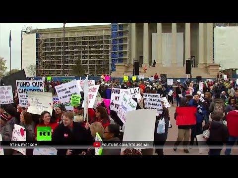 Забастовки учителей и рост безработицы: в США за критикой Трампа СМИ забыли о внутренних проблемах
