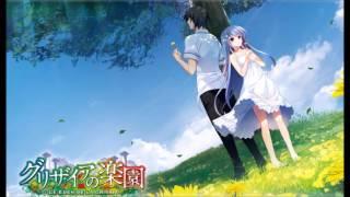 奥井雅美 - FISSION