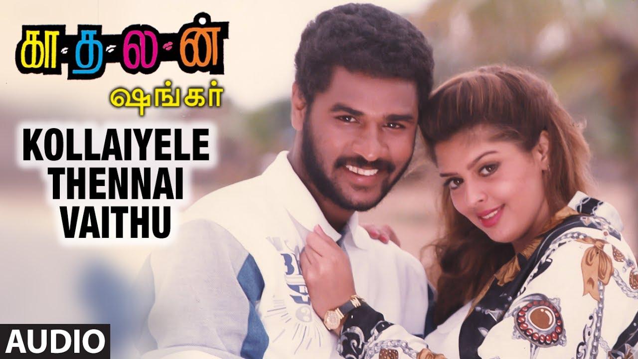 Kollayile thennai vaithu songs by kadhalan hq youtube.