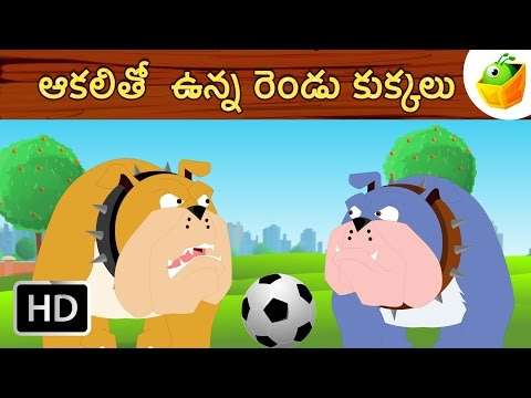 Hens and More | A Story and a Collection of Rhymes | Telugu
