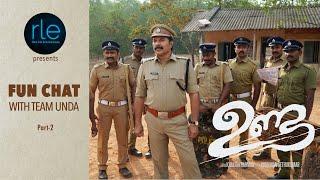 Fun chat with team Unda   Part-2   Unda Malayalam Movie   Mammootty   Khalid Rahman