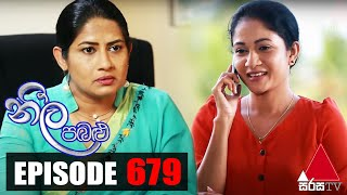 Neela Pabalu - Episode 679 | 08th February 2021 | Sirasa TV Thumbnail
