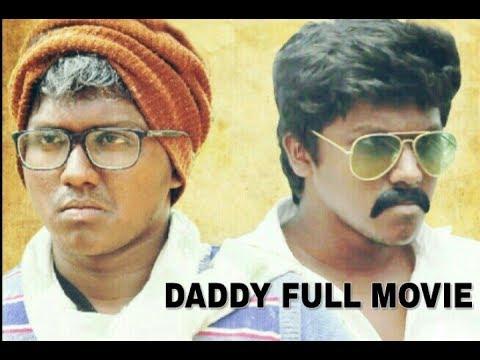 DADDY   Tamil short film 2017   Emotional Drama