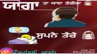 Yaadan Supne | Full Video | Kulwinder Billa | Dr Zeus | Latest Punjabi Song 2017 | whatsapp status