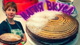 Настоящее объедение Рецепт вкуснятина Оригинальный и недорогой пирог Зебра