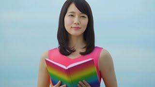 女優の吉岡里帆が4日より公開される、DIC株式会社の企業ブランドCMに出...