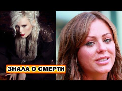 Гадалка 10 ЛЕТ НАЗАД сказала  Юлии Началовой, КОГДА ЕЁ НЕ СТАНЕТ, НО ПЕВИЦА НЕ ПОВЕРИЛА