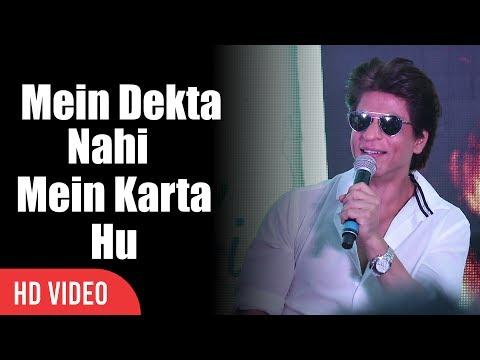 Shahrukh Khan Funny Dailogue   Mein Dekta Nahi Mein Karta Huu   Jab Harry Met Sejal