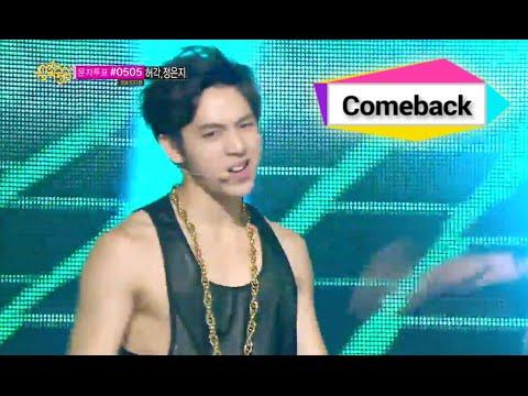 [Comeback Stage] C-CLOWN - Let's Love, 씨클라운 - 나랑 만나, Show Music Core 20140719