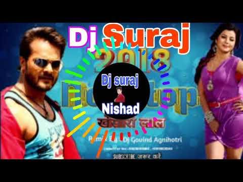 Khesari Lal Yadav - Bhojpuri Nonstop DJ Remix - Song Mix By Dj Suraj / Suraj Masti Master