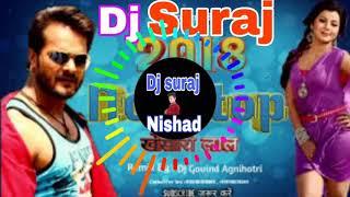 Khesari Lal Yadav Bhojpuri Nonstop DJ Remix song mix by dj suraj / Suraj masti master