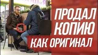 СЛИЛ ЛОХУ IPHONE 7 НА AVITO !!!