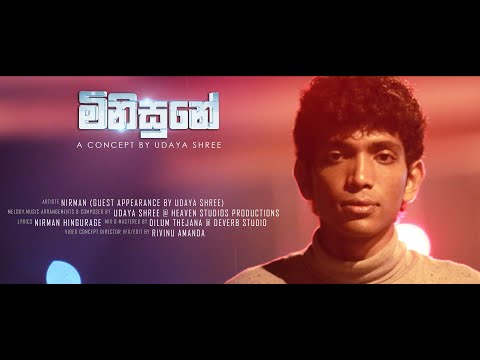 Minisune - NIRMAN (Guest Appearance By UDAYA SHREE) Official Music Video