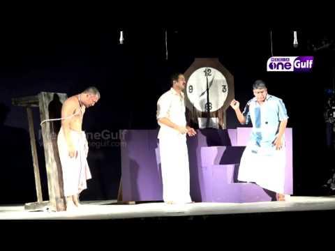Doha Magazine FCC Qatar Drama Competition