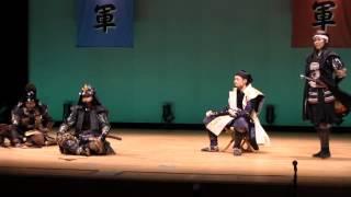 関が原ファンの集い2012 甲冑劇「関ヶ原外伝 高刑の誓い」②