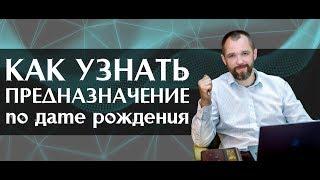видео Астрология