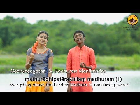 Madhurashtakam - Sooryagayathri & Raghuram Manikandan - Vande Guru Paramparaam