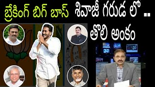 Will jagan govt in trouble soo…