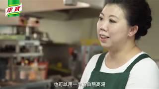 【阿芳老師教你做小吃】香菇肉羹