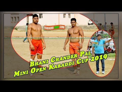 🔴 Bhani Chander Pal Mini Open Kabaddi Cup 2019 II KABADDI1008 II Final Day