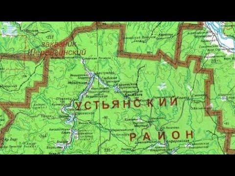 гимн устьянского района архангельской области